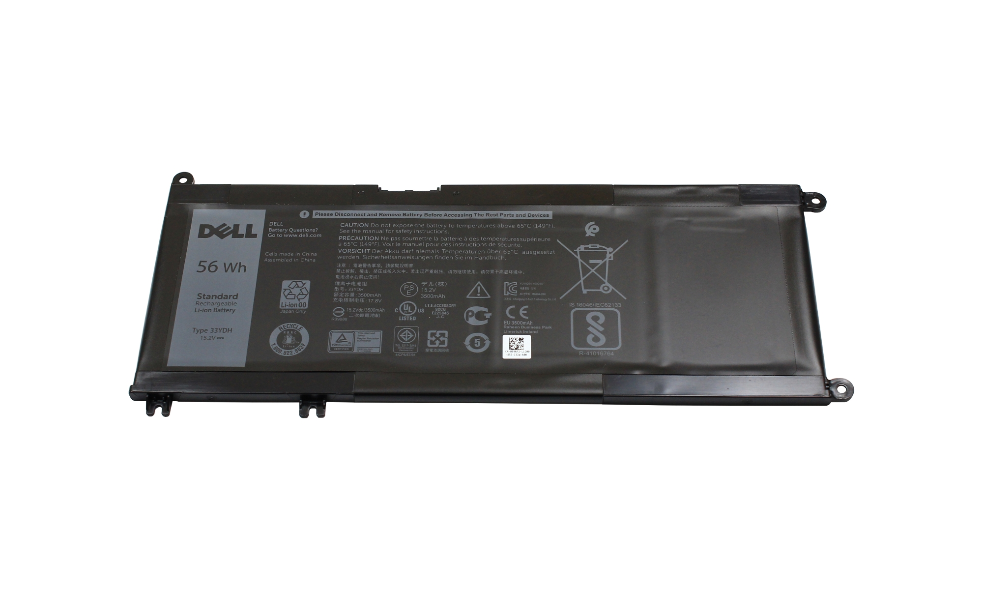 Baterie originala Dell Inspiron G3 3779, 56Wh 4 celule