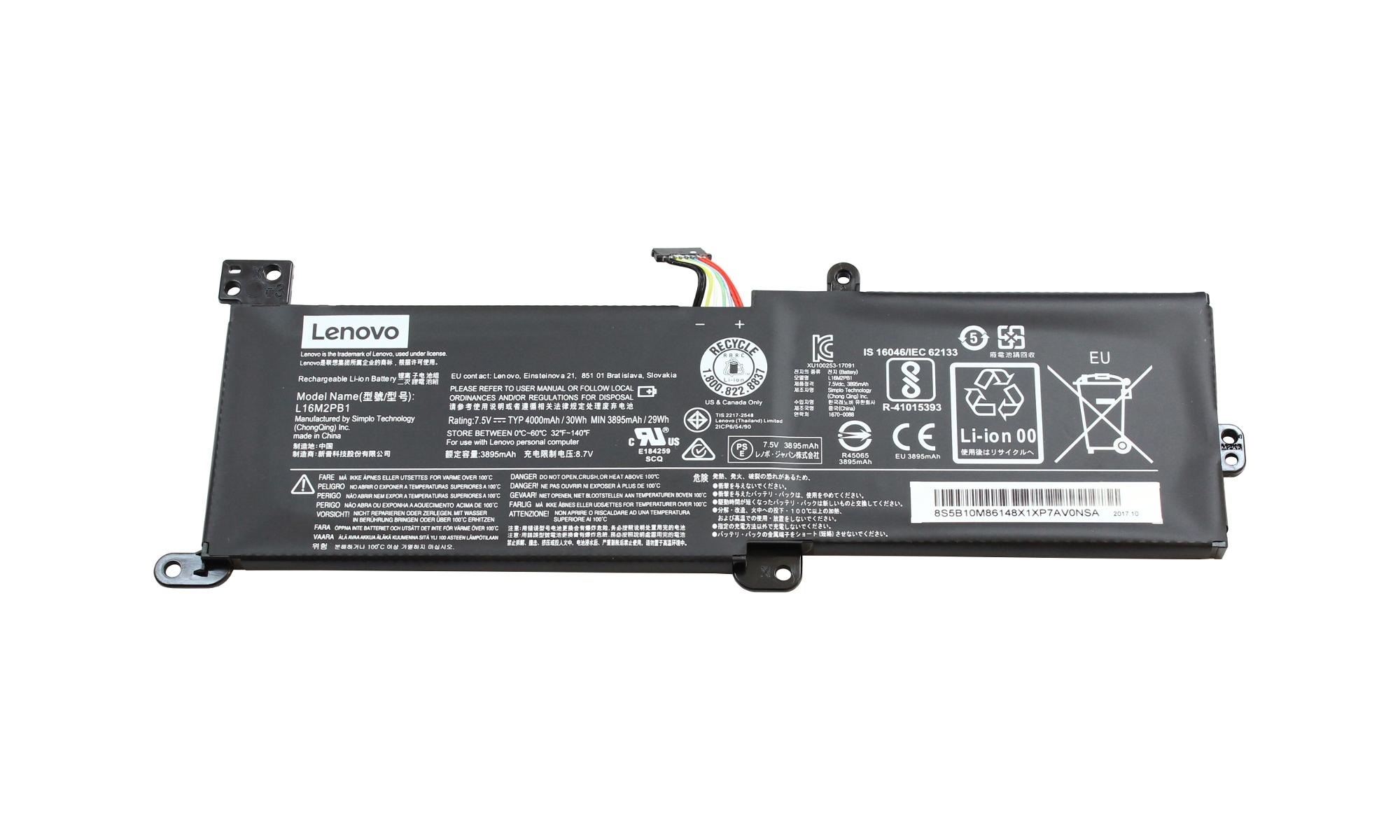 Baterie originala Lenovo IdeaPad S145-14IWL, S145-14IGM, S145-15IWL, S145-15IGM, 2 celule 29Wh