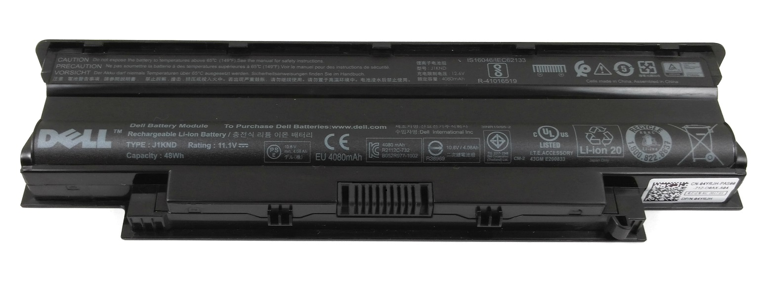 Baterie originala laptop Dell Inspiron N5110