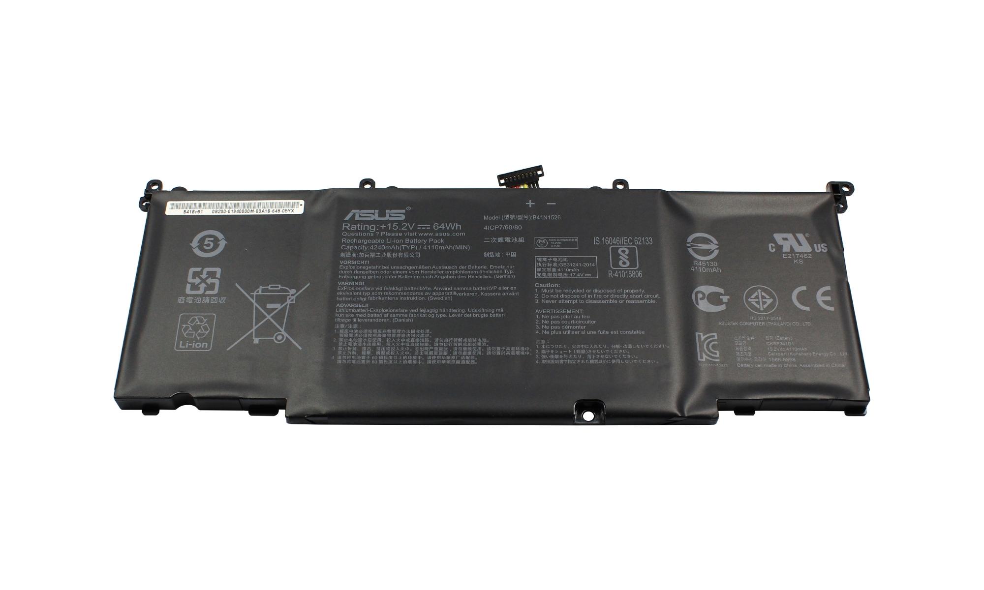 Baterie originala Asus G502VM, 8 celule