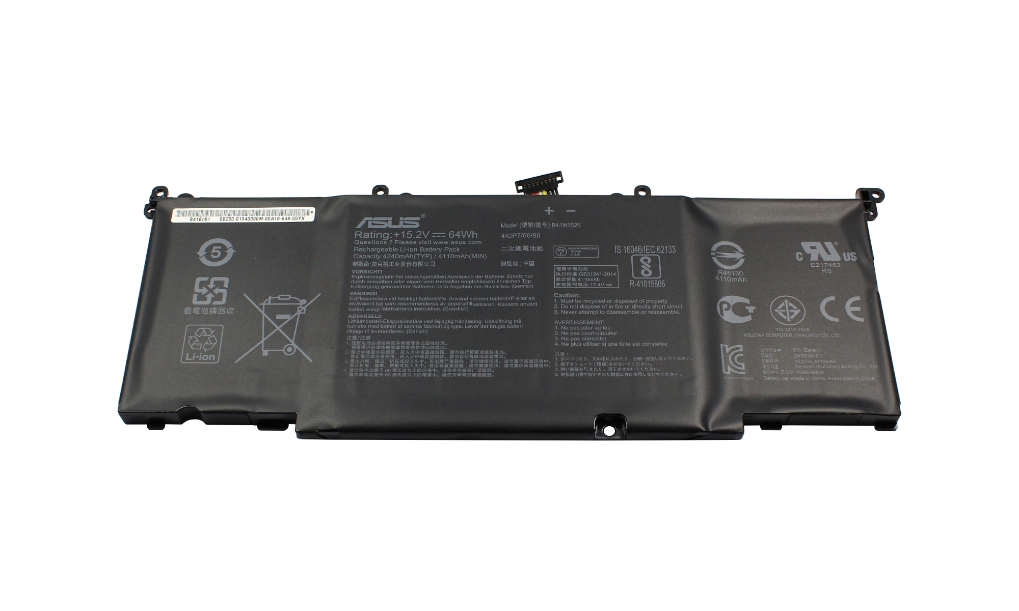 Baterie originala Asus G502VT, 8 celule