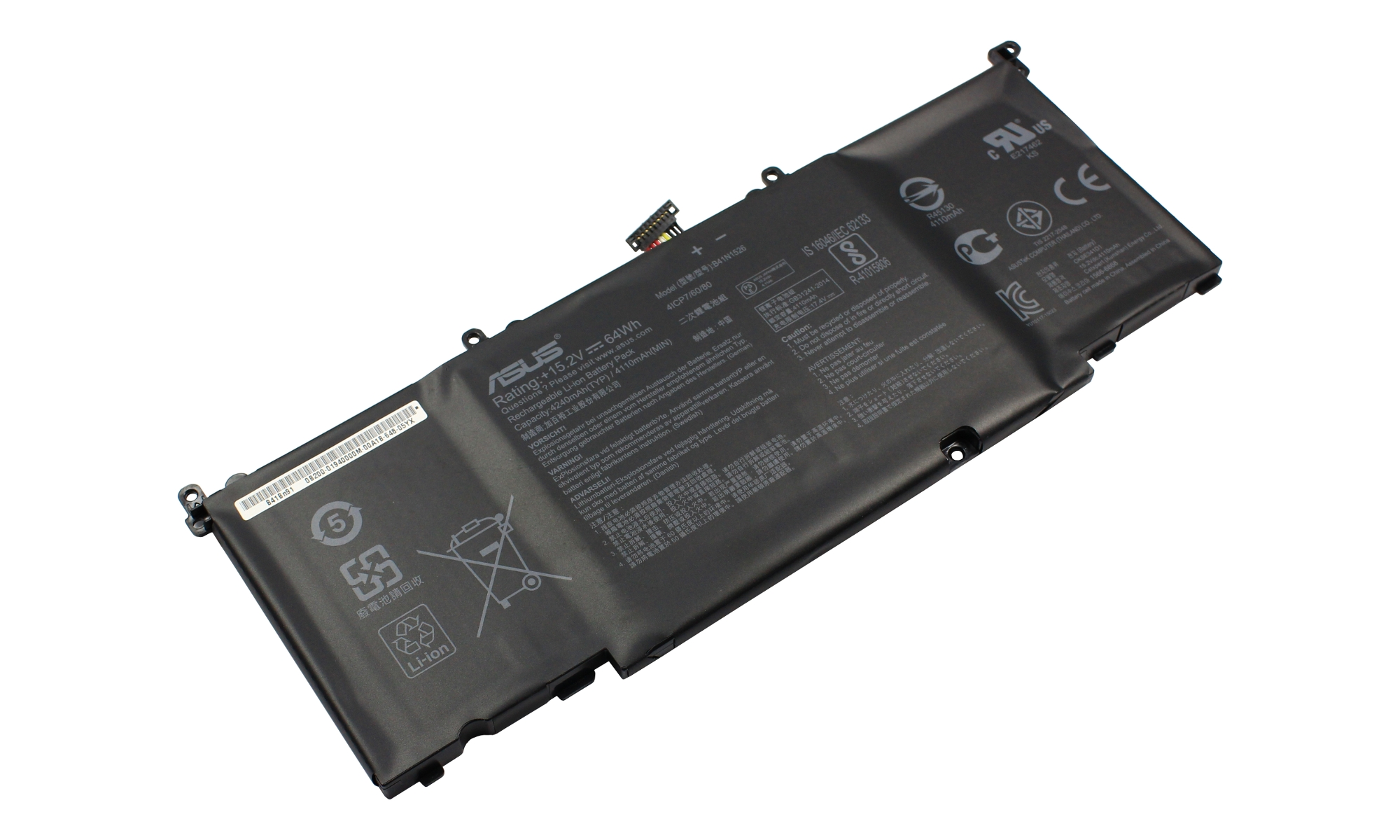Baterie originala Asus G502VMK, 8 celule