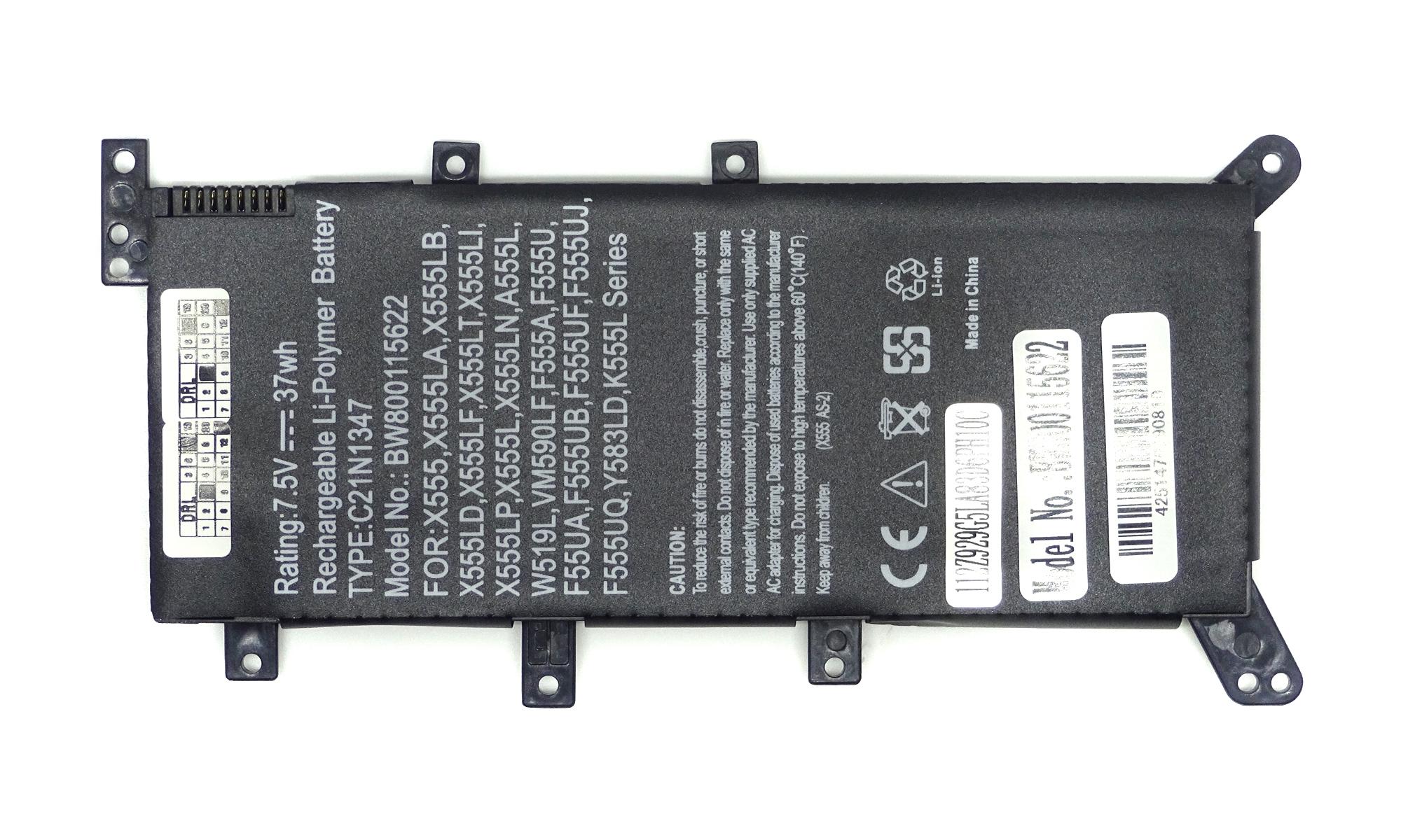 Baterie compatibila Asus 0B200-01200000
