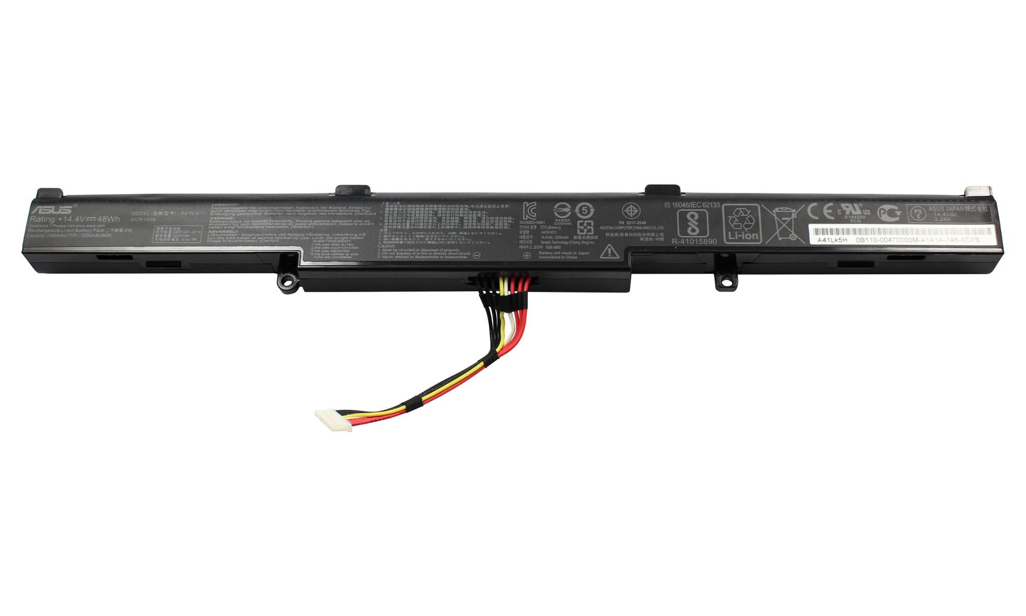 Baterie originala laptop Asus GL752VL