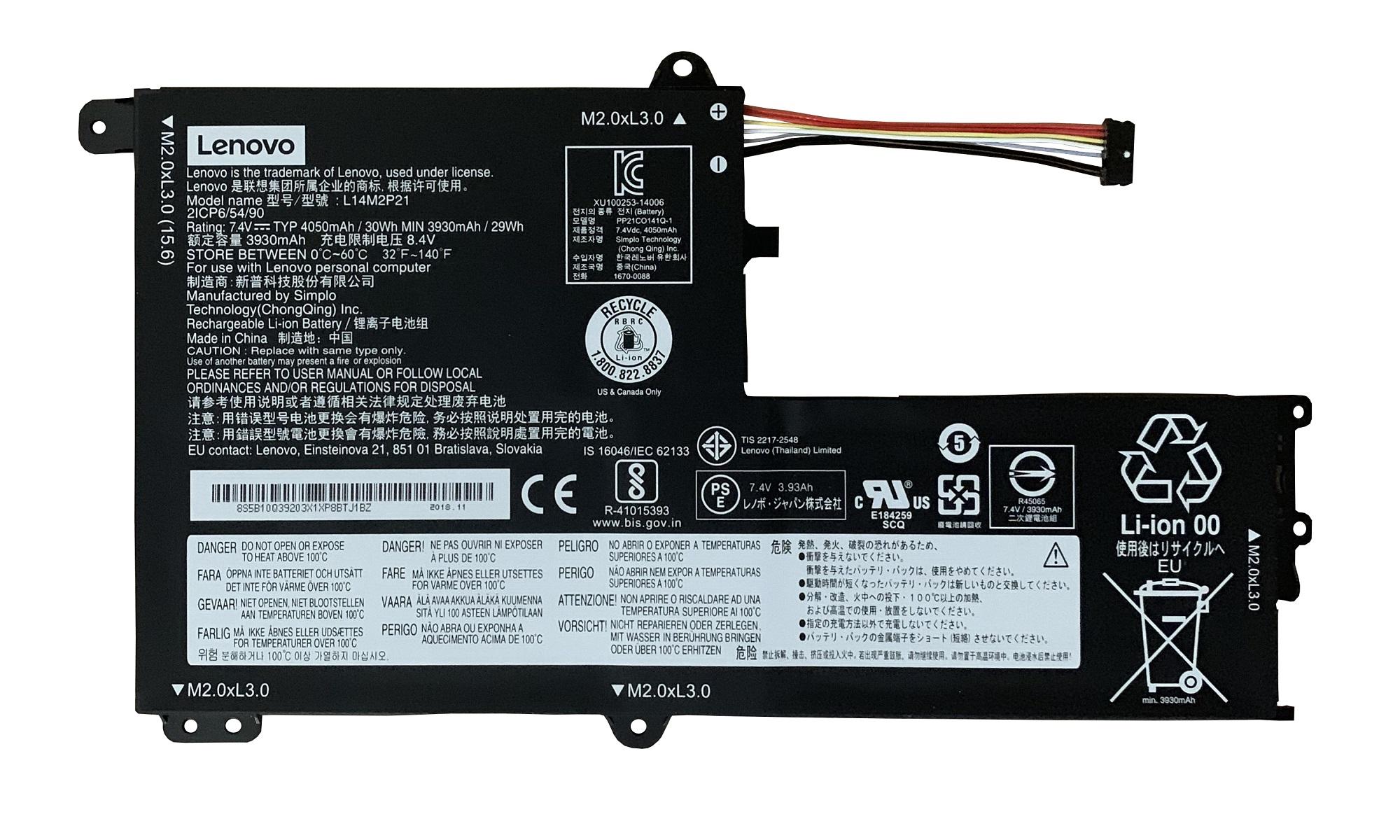 Baterie originala Lenovo IdeaPad 330S-14IKB, 330S-14AST, 330S-15IKB, 330S-15AST, 330S-15ARR