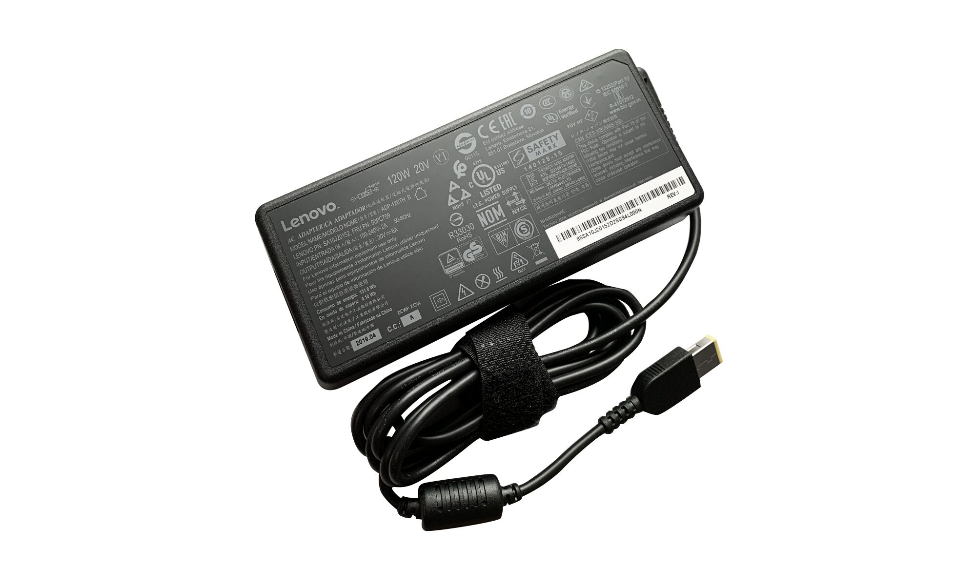 Alimentator original All-in-One Lenovo V330-20ICB, V530-22ICB, V530-24ICB, 20V 6A 120W, cod 00PC759