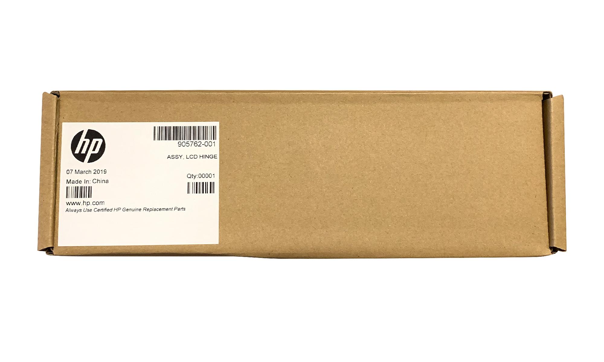 Balamale originale display HP Probook 450 G4, 455 G4, 905762-001