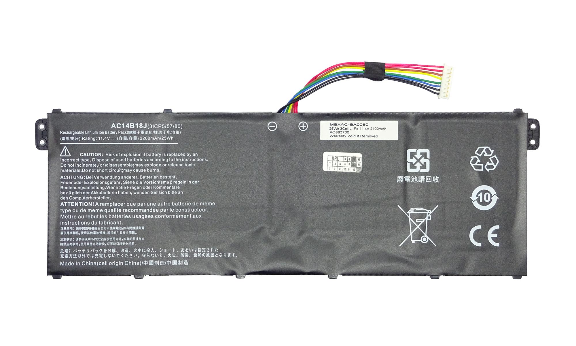 Baterie compatibila laptop Packard Bell EasyNote LG81BA, TE70BH, TF71BM, TG71BM, TG81BA, TG83BA, 11.4V, 2200 mAh, 25 Wh