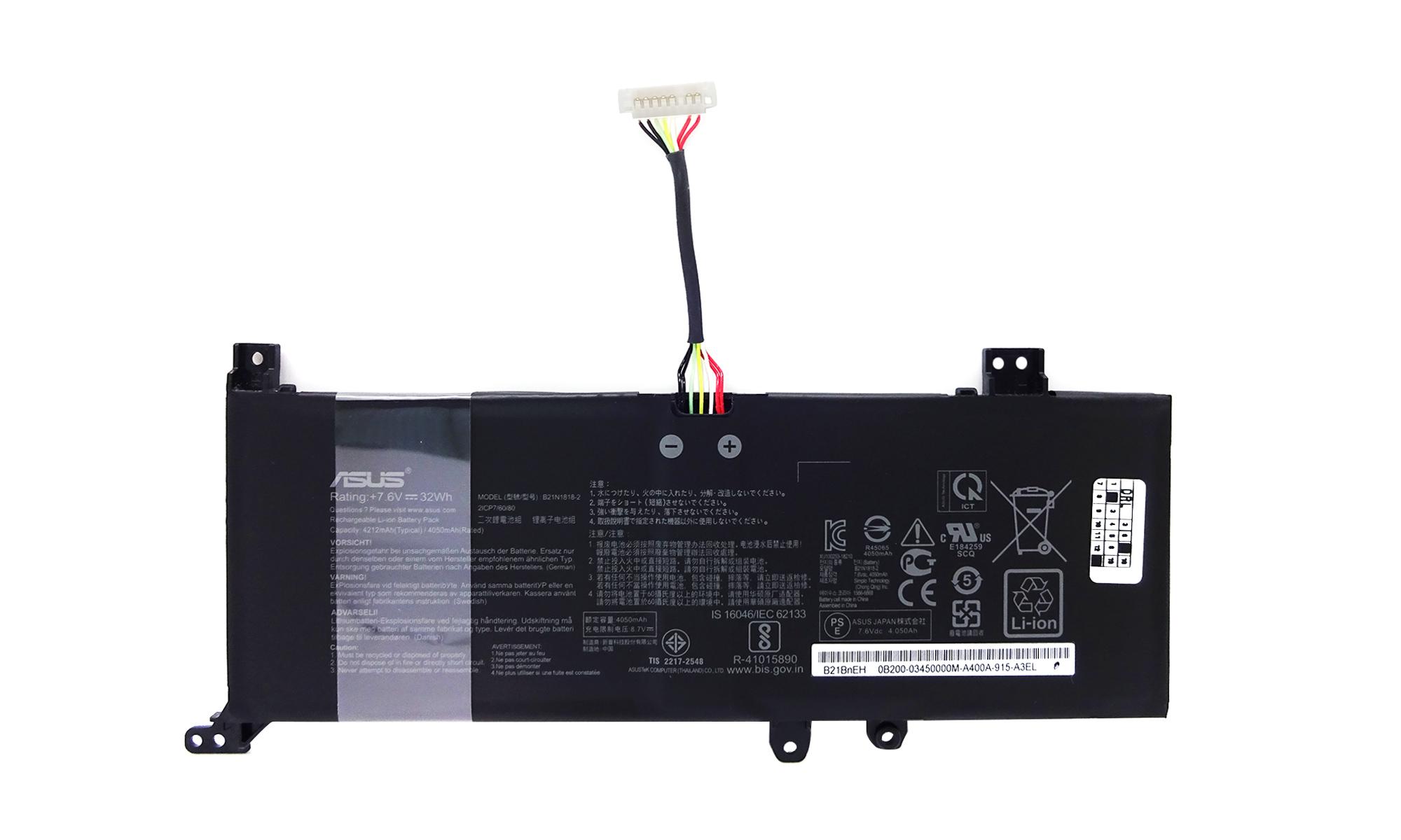 Baterie originala laptop ASUS X509BA, X509DA, X509FA, X509FB, X509FJ, X509FL, X509UA, X509UB, X509UJ, X545FA, X545FB, X545FJ, model B21N1818-2