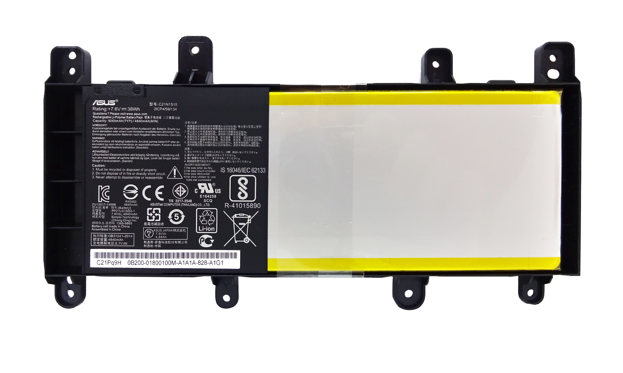 Baterie originala laptop ASUS X756UA, X756UB, X756UJ, X756UQ, X756UV, X756UW, X756UX, model C21N1515