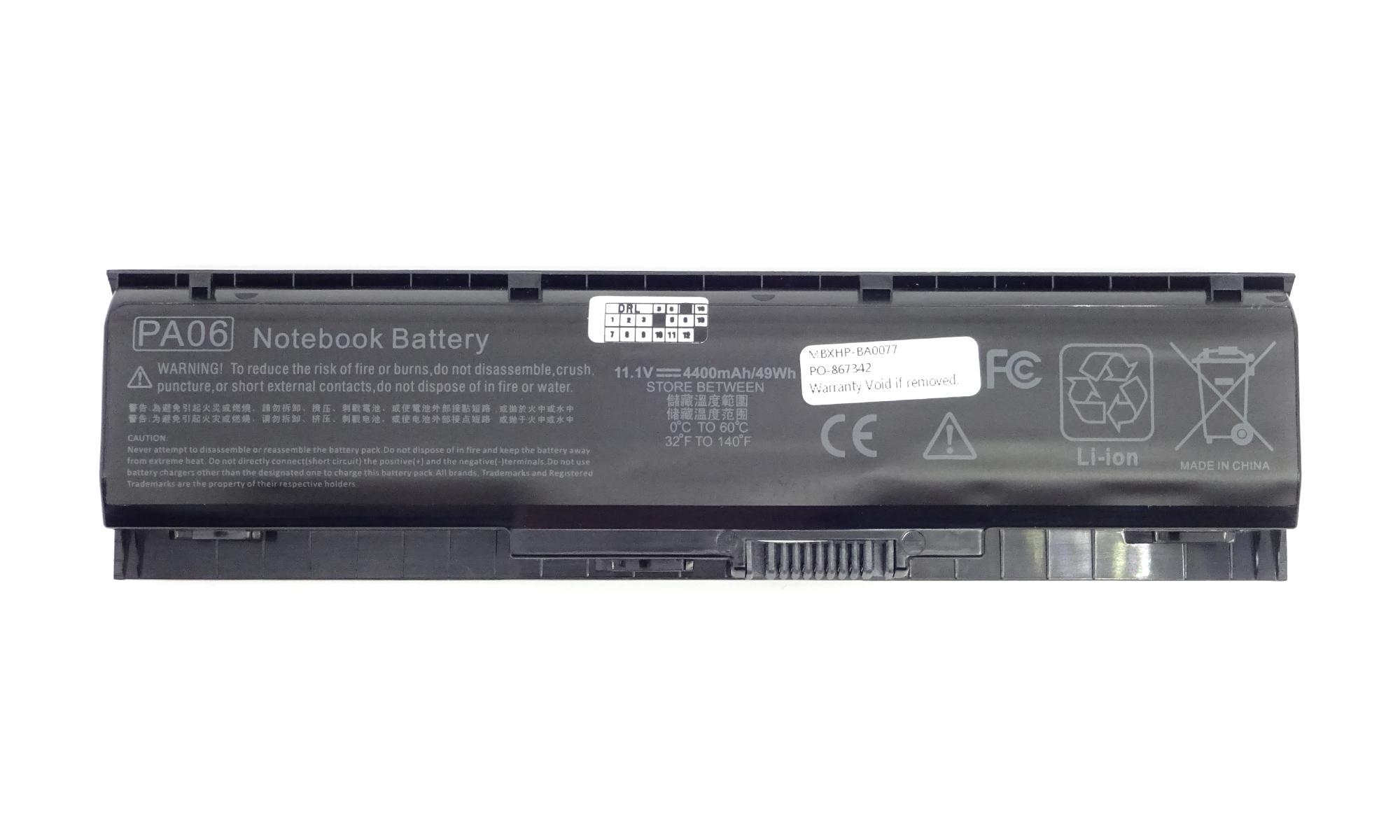 Baterie compatibila laptop HP Omen 17-W, 17T-W, Pavilion 17-AB, 11.1V, 4400mAh, 49Wh, 6 celule