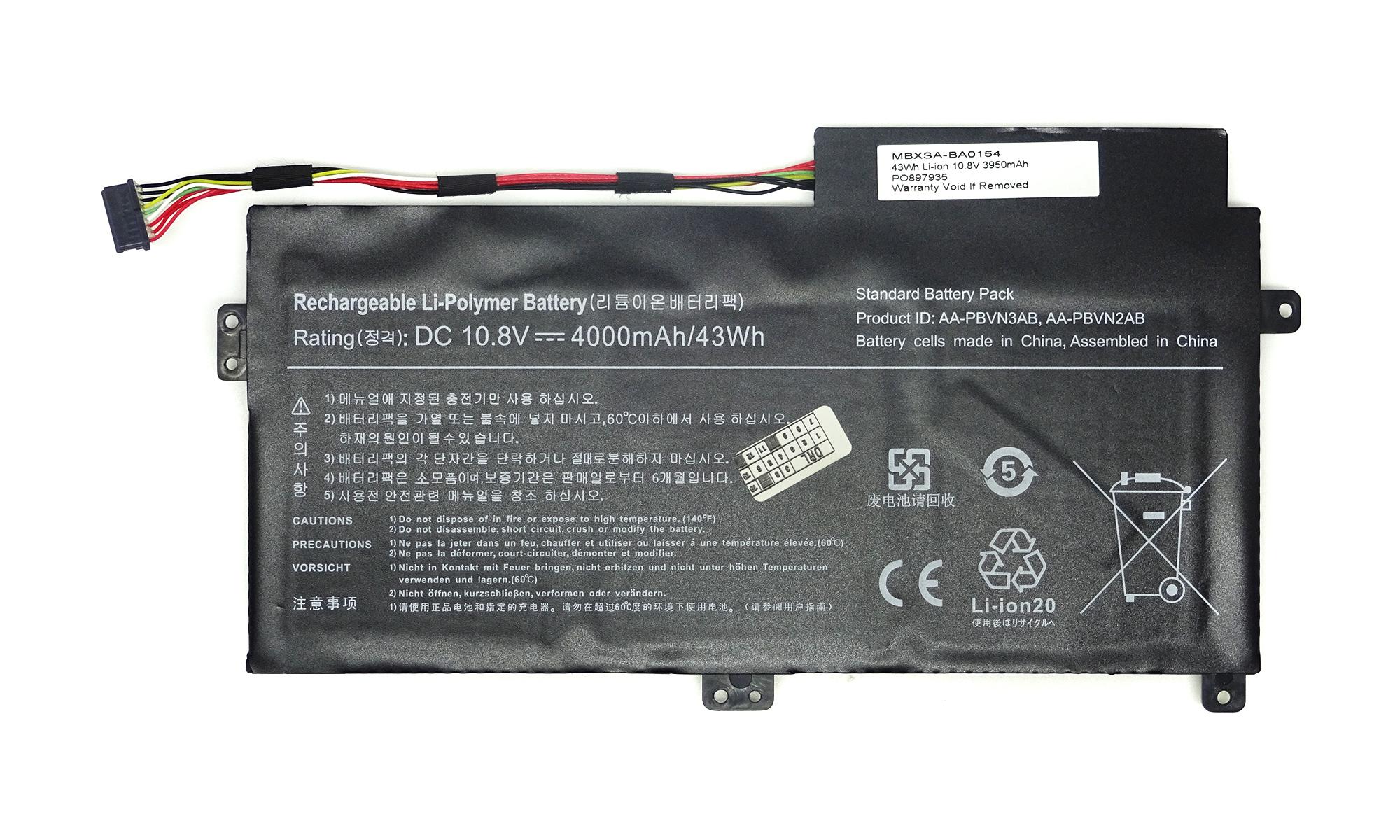 Baterie compatibila Samsung Series 3 NP370R4E, NP370R5E, ATIV Book 4 NP470R5E, Series 5 NP510R5E, model AA-PBVN3AB