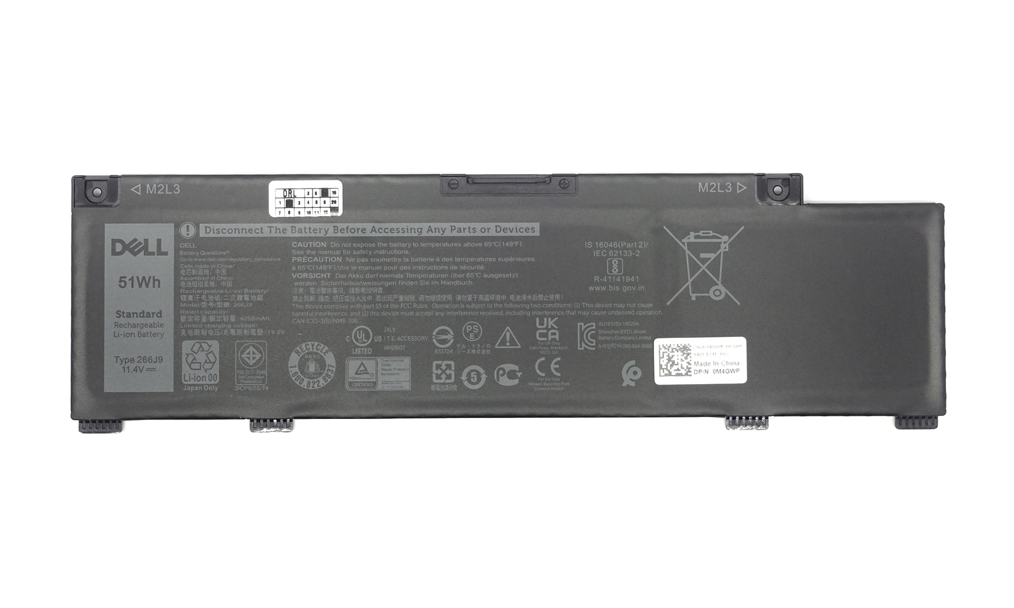 Baterie originala Dell G Series G3 3500, G3 3590, G5 5500, G5 SE 5505, Inspiron 5490, 11.4V, 51Wh, 3 celule, model 266J9