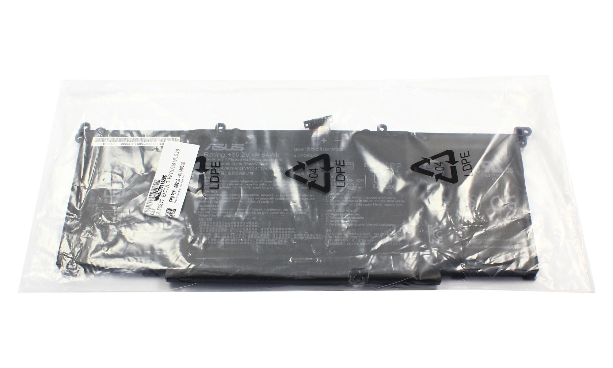 Baterie originala Asus G502VSK, 8 celule